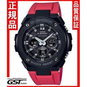 GショックカシオGST-W300G-1A4JF「G-STEEL」ソーラー電波腕時計(赤色〈レッド〉)|gst