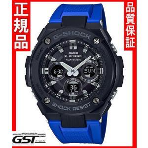 GショックカシオGST-W300G-2A1JF「G-STEEL」ソーラー電波腕時計(青色〈ブルー〉)|gst