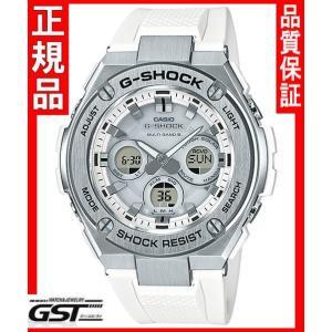 GショックカシオGST-W310-7AJF「G-STEEL」ソーラー電波腕時計(白色〈ホワイト〉)|gst