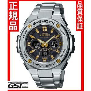 GショックカシオGST-W310D-1A9JF「G-STEEL」ソーラー電波腕時計(銀色〈シルバー〉)|gst