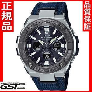 カシオ G-STEEL ジーショック GST-W330AC-2AJF ソーラー電波腕時計グレーベゼル |gst