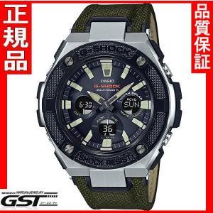 カシオCASIO ジーショックG-SHOCK  GST-W330AC-3AJF ソーラー電波腕時計 |gst