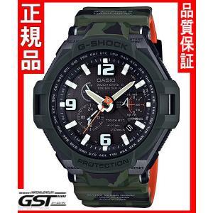 Gショック カシオGW-4000SC-3AJF「マスター・イン・オリーブドラブ」ソーラー電波腕時計メンズ(黒色〈ブラック〉)|gst