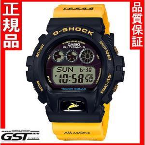 カシオGW-6902K-9JR Gショック ソーラー電波腕時計|gst