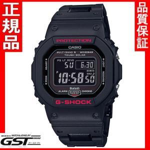 CASIOカシオG-SHOCK ジーショックGW-B5600HR-1JFメンズ 腕時計 送料無料 |gst