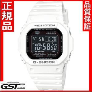 カシオGショックGW-M5610MD-7JFソーラー電波腕時計メンズ(白色〈ホワイト〉)|gst