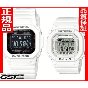 ペア腕時計Gショック&ベビーGカシオGW-M5610MD-7JF-BLX-560-7JF腕時計ペアウォッチ(白色〈ホワイト〉)クリスマスギフト|gst