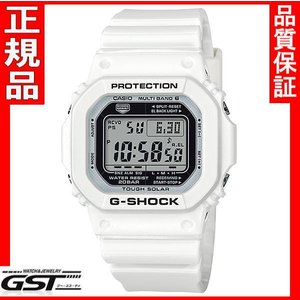 GショックカシオGW-M5610MW-7JF マリンホワイト ソーラー電波腕時計|gst