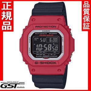 カシオGW-M5610RB-4JFジーショックソーラー電波腕時計 送料無料 |gst