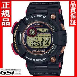 新品 CASIOカシオ G-SHOCK ジーショックGWF-1035F-1JRマグマオーシャン35周年記念限定モデル 本日入荷 gst