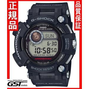 GショックカシオGWF-D1000-1JFソーラー電波腕時計「マスターオブGフロッグマン」メンズ黒色(黒色〈ブラック〉)|gst