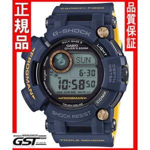 フロッグマンGWF-D1000NV-2JFカシオソーラー電波腕時計「マスターオブGマスター・イン・ネイビーブルー」メンズ青色(青色〈ブルー〉)|gst