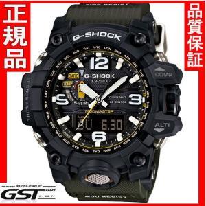 G-SHOCKカシオGWG-1000-1A3JFソーラー電波腕時計「マッドマスター」メンズ(緑色〈グリーン〉)|gst