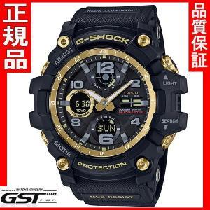 カシオ  ジーショック GWG-100GB-1AJF 腕時計マスターオブG ブラック&ゴールドシリーズ8月発売予定|gst