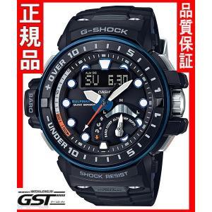 GショックカシオGWN-Q1000A-1AJF「ガルフマスター」ソーラー電波(黒色〈ブラック〉)|gst