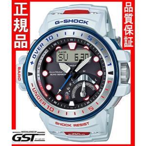 Gショック カシオGWN-Q1000K-7AJR「ガルフマスター」ソーラー電波腕時計メンズ(白色〈ホワイト〉)|gst