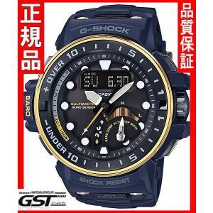 Gショック カシオ GWN-Q1000NV-2AJF ソーラー電波腕時計 マスターオブGマスター・イン・ネイビーブルー メンズ青色(青色〈ブルー〉)|gst