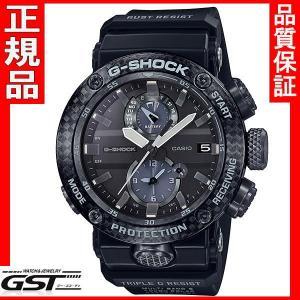 G-SHOCKカシオジーショックGWR-B1000-1AJF GRAVITYMASTER|gst