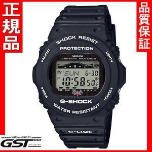 GショックカシオGWX-5700CS-1JF「G-LIDE」ソーラー電波腕時計|gst