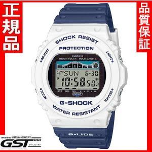 カシオGWX-5700SS-7JFジーショック「G-LIDE」ソーラー電波腕時計 送料無料 |gst