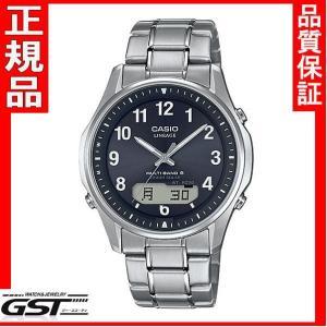 リニエージLCW-M100TSE-1A2JFカシオソーラー電波腕時計メンズ(銀色〈シルバー〉)10月発売予定 gst