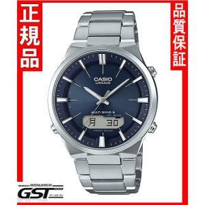 リニエージLCW-M510D-2AJFカシオソーラー電波腕時計メンズ(銀色〈シルバー〉)|gst