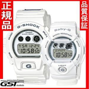 カシオ ラバーズコレクション腕時計Gショック&ベビージーLOV-16C-7JRペアウォッチ(白色〈ホワイト〉)|gst