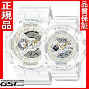 LOV-17A-7AJR限定ペア「Gプレゼンツラバーズコレクション」腕時計(白色〈ホワイト〉) gst