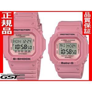 カシオGショック&ベビーGカシオLOV-18B-4JR腕時計ペアウォッチ2018年クリスマス限定ラバーズコレクション|gst