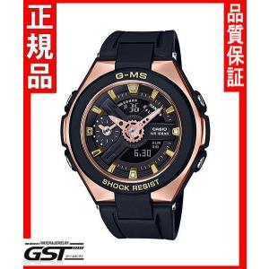 カシオMSG-400G-1A1JFベビージー「G-MS」腕時計レディース(黒色〈ブラック〉)2月発売予定|gst