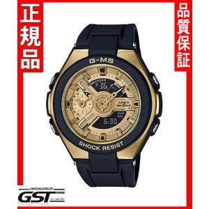 カシオMSG-400G-1A2JFベビージー「G-MS」腕時計レディース(黒色〈ブラック〉)2月発売予定|gst