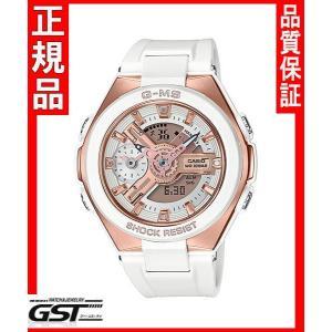 カシオMSG-400G-7AJFベビージー「G-MS」腕時計レディース(白色〈ホワイト〉)2月発売予定|gst