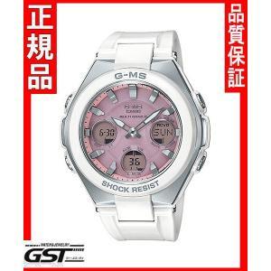 カシオMSG-W100-7A3JFベビージー「G-MS」ソーラー電波腕時計レディース(白色〈ホワイト〉)2月発売予定|gst