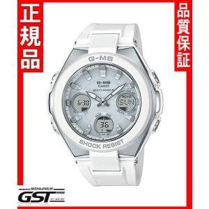 カシオMSG-W100-7AJFカシオソーラー電波腕時計 G-MS ベビーGレディース(白色〈ホワイト〉ホワイトデー|gst