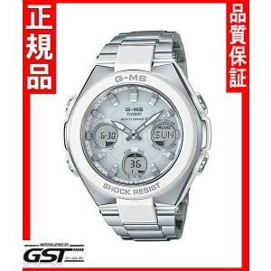 カシオMSG-W100D-7AJFソーラー電波腕時計「ジーミズ」ベビーGレディース(白色〈ホワイト〉)|gst