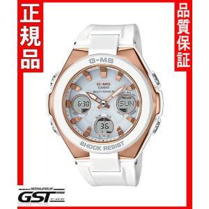 カシオMSG-W100G-7AJFソーラー電波腕時計「ジーミズ」ベビーGレディース(白色〈ホワイト〉)|gst
