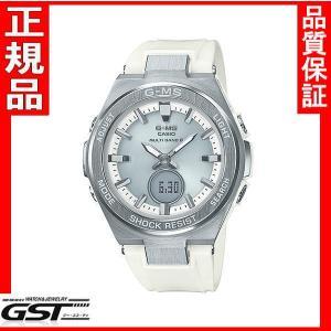 カシオMSG-W200-7AJF ベビージー G-MS ソーラー電波腕時計レディース|gst