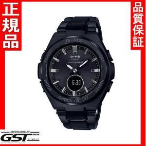 新品 カシオ ジーミズ MSG-W200CG-1AJF ベビージーBaby-G ソーラー電波腕時計10月発売予定  gst