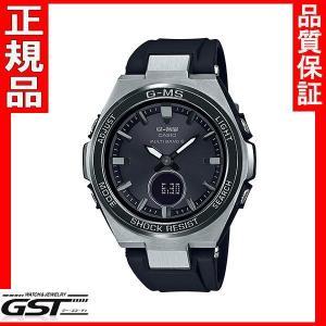 カシオMSG-W200RSC-1AJF 「G-MS」ソーラー電波 ベビージーBaby-G 腕時計 2月発売予定|gst