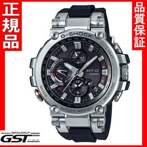 CASIOカシオ G-SHOCKジーショックGショックMTG-B1000-1AJFメンズ腕時計 即納|gst