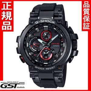CASIO G-SHOCK MTGカシオジーショック GショックMTG-B1000B-1AJF正規保証 ソーラー電波腕時計 黒ブラック 新品入荷|gst