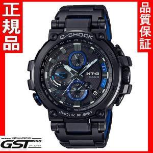 カシオCASIOジーショックG-SHOCK MTG-B1000BD-1AJF ソーラー電波腕時計ブラック黒メタルベルト 送料無料 新品|gst