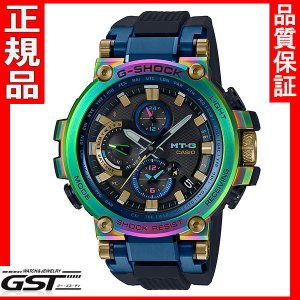 限定品カシオMTG-B1000RB-2AJRジーショック「MT-G」ソーラー電波腕時計 送料無料  gst