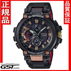 カシオCASIO ジーショックG-SHOCK35周年記念限定モデルMTG-B1000TF-1AJRマグマオーシャン ソーラー電波腕時計 送料無料|gst