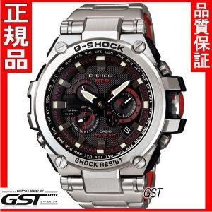CASIOカシオ G-SHOCK Gショック MTG-S1000D-1A4JF耐衝撃ソーラー電波  赤色、銀色シルバー メタル新品|gst