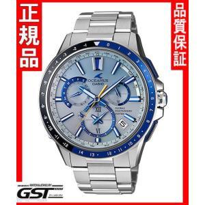 世界限定1500個カシオOCW-G1100C-7AJF オシアナスマンタ GPS電波ソーラー腕時計メンズ(銀色〈シルバー〉)|gst