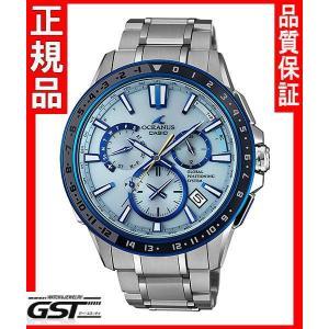 カシオ オシアナス OCW-G1200-2AJF  GPS電波ソーラー腕時計メンズ銀色シルバー|gst