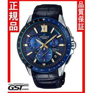 世界限定500本カシオ正規国産品OCW-G1200C-2AJF「オシアナスマンタ」GPS電波ソーラー腕時計メンズ(銀色〈シルバー〉)
