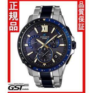 世界限定1000本カシオ オシアナスOCEANUS OCW-G1200D-1AJF「マンタ」GPS電波ソーラー腕時計メンズ(銀色〈シルバー〉)