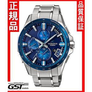 限定品カシオ正規国産品OCW-G2000F-2AJF「オシアナス オーシャン・ブルー」GPS電波ソーラー腕時計(銀色〈シルバー〉)|gst